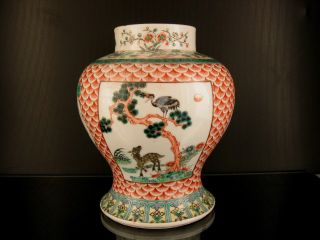 Antique Famille Verte Chinese Porcelain Kangxi Marked Jar Vase photo