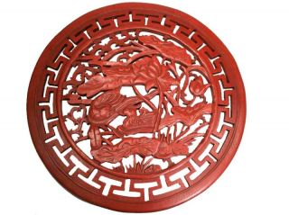 Chinese Carve Round Window Shutter,  A Pair Mandarin Duck photo