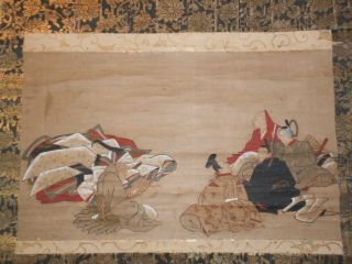 A Japanese Hanging Scroll photo