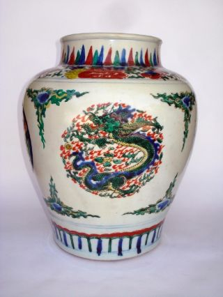 Antique Chinese Porcelain Kangxi Famille Verte Dragon & Phoenix Large Vase photo