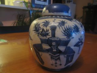Antique Chinese Kangxi Blue & White Ginger Vase Pot Jar 1662 - 1722 Double Circle photo