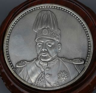Ancient Chinese Silver - Plated Commemorative Coin 3.  5in 160g photo