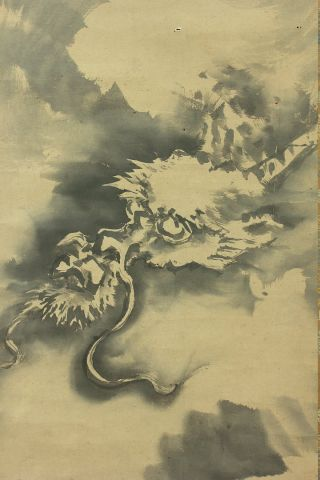 Jiku782 Jt Japan Scroll Tani Buncho Dragon & Tiger photo
