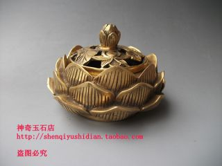 Js684 Rare,  Chinese Bronze Engraving ' Lotus ' Incense Burners photo
