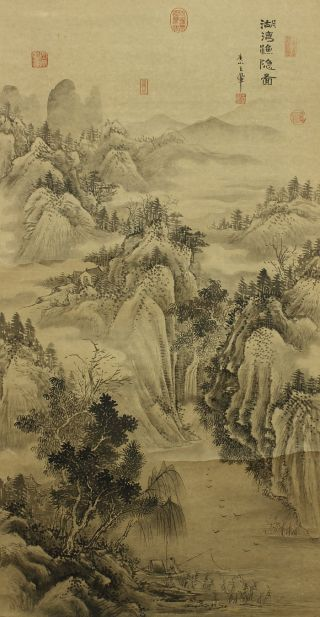Jiku1186 Jc China Scroll Sansui photo