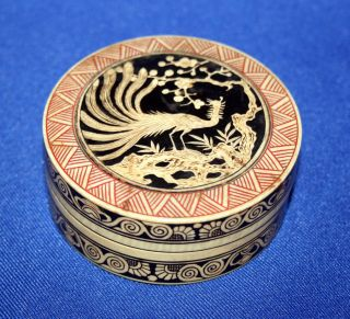 Japanese Carved Lacquer And Ox Bone Circular Box Qianlong Mark photo