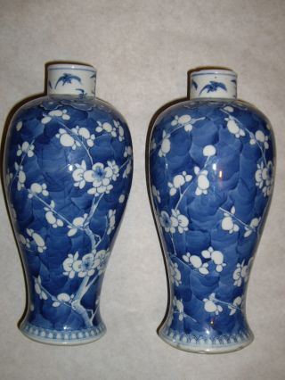 Old Pair Blue And White Hand Painted Chinese Vases,  Vase.  Antique Pottery photo