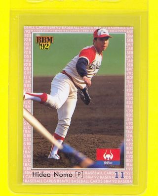 Hideo Nomo 1992 Bbm Vintage Japanese Baseball Card photo