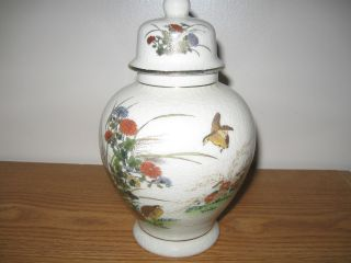 Antique White And Gold Hand Painted Bird Vase With Lid Marked Red photo