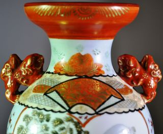19th Century Antique Japanese Meiji Period Kutani Vase Foo Dog Handles Signed photo