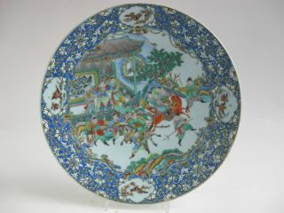 Painted Antique Chinese Porcelain Canton Plate Or Dish photo