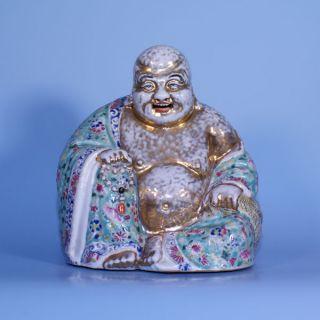 A Rare Gold Chinese Porcelain Famille Rose Hotai Hotei Buddha Figure photo