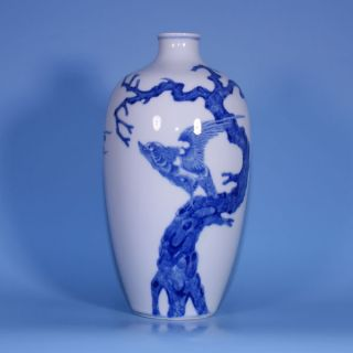 A Perfect Republic Yongzheng Marked Chinese Porcelain Vase photo