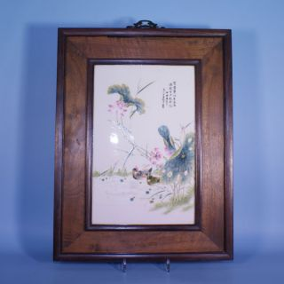 A Perfect Republic Chinese Porcelain Framed Famille Rose Plaque photo