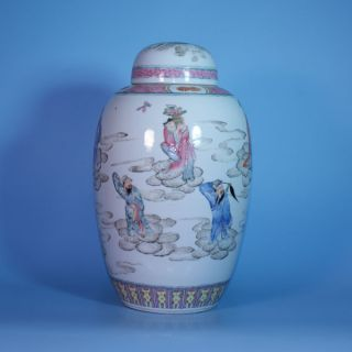 A Perfect 19th Ct Chinese Porcelain Famille Rose Covered Jar Immortals photo