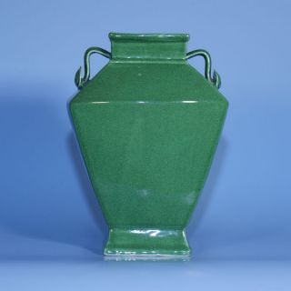 A Perfect 19th Century Chinese Porcelain Green Cracle Glazed Vase photo