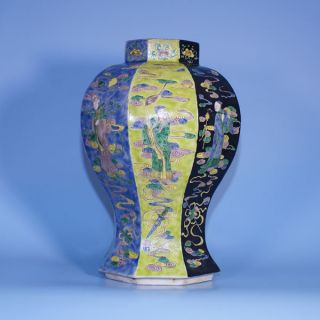 A Perfect 19th Century Chinese Porcelain Famille Rose Vase Immortals photo
