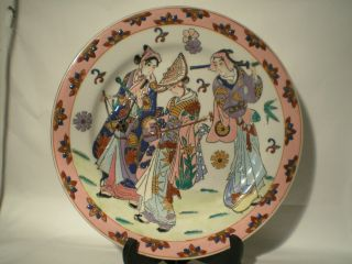 19th C Chinese Famille Rose Personages Platter photo