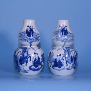 A Pair Perfect Chinese Porcelain Blue Double Gourd Vases photo