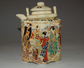 Rare Japanese Geisha Porcelain Teapot With Qianlong Mark photo