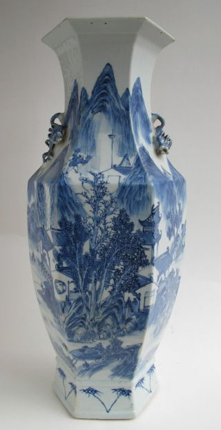 Rare Huge Antique Chinese Porcelain Blue And White Vase Dauguan Period photo