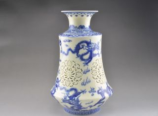 A Exquisite Large Stunning Chinese Blue And White Porcelain Vase photo