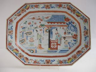 Huge And Antique Chinese Porcelain Yongzhen Plate 18th Century photo