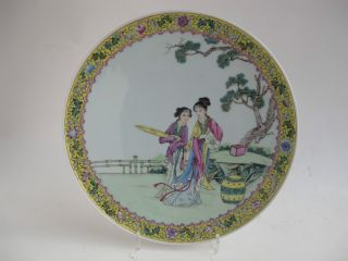 Antique Chinese Porcelain Famille Rose Plate Or Dish photo
