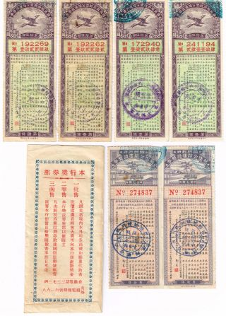 (12) 1930s Chinese Aviation & Highway Bond State Lottery Tickets W/sleeve photo