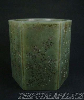 Old Chinese 16/17thc Spinach Nephrite Jade Brush Pot Chinese Poems Incised photo