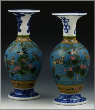 Pair Of Signed Japanese Totai Cloisonné Vases Attributed To Kinkozan photo