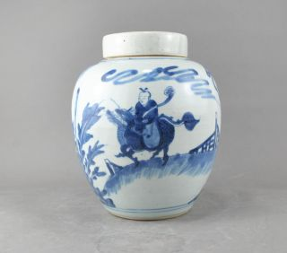 A Very Fine Chinese 18c Blue&white Figural Covered Jar - Kangxi photo