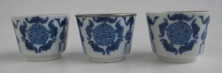 Set Of Three Antique Chinese Porcelain Teacups Or Winecup. photo