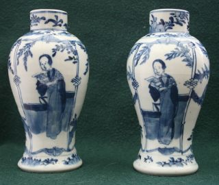+++ Pair Of Porcelain Blue And White Vases 18th Century,  Marked On The Bottom +++ photo