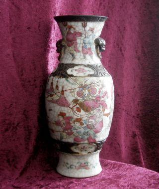 Large Antique Chinese Famille Rose Porcelain Warrior Vase 1 - Nr photo