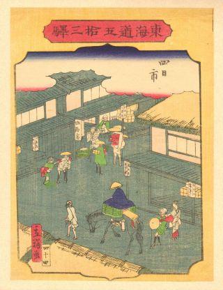 Hiroshige Ii - 1865 Japanese Woodblock Print photo