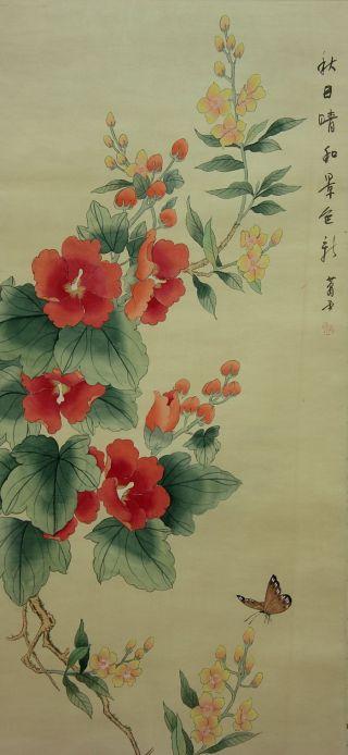 Jiku1197 Jc China Scroll Flower & Butterfly photo