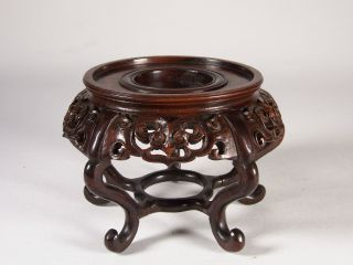 Fine 19c Chinese Carved Hardwood Display Stand W Grain & Details photo