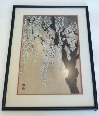 Vintage Eiichi Kotozuka Japanese Cherry Blossoms Woodblock Print Uchida Printing photo