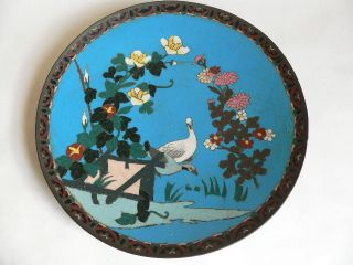 Antique Japanese Miji Cloisonne Enameled Charger photo