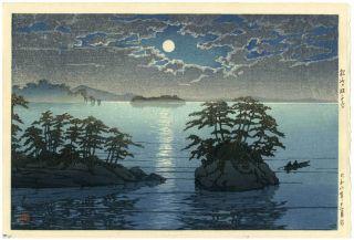 Hasui - Japanese Woodblock Print Moonrise Watanabe Lifetime Edition 6mm photo