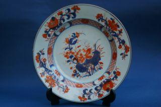 Antique Chinese 18thc Imari Plate photo