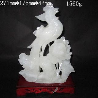 1560g Chinese Carved Afghanistan Jade Statues - - Phoenix Peony Carving photo