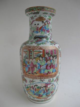 Antique Chinese Porcelain Canton Vase 19e Century photo