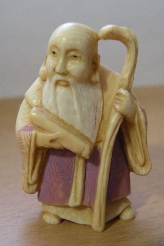 Vintage Japanese Netsuke Faux Ivory Ox Bone Old Antique Signed God photo