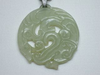 1 Vintage/antique Large Hand Carved Jade Dragon Pendant Medallion & Chain photo