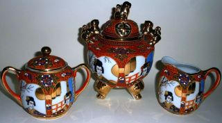 Antique Japanese Tea Pot & Creamer & Sugar Bowl Set Moriage? photo