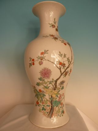 A Very Decorative Chinese Polychrome Yen - Yen Vase photo