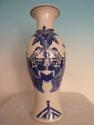 An 19th Century Chinese Blue And White Vase With Unusual Decoration photo