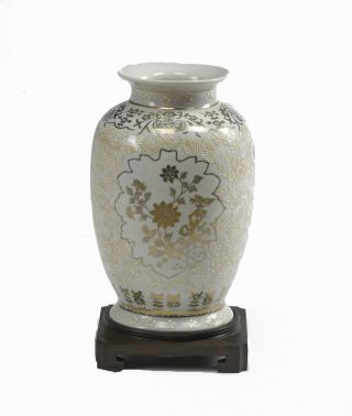 Porcelain Chinese Vase With Marking photo